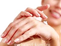 Крем для рук с комплексным уходом