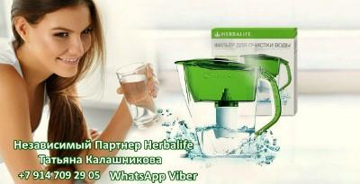 Чистая полезная вода