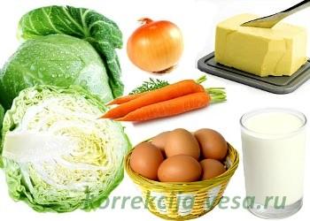 Ингридиенты для капустной запеканки