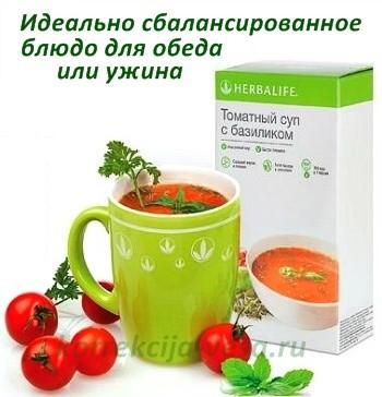 Овощной суп Томатный