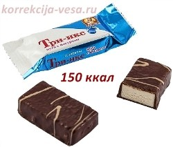 Содержание ккал в 3-х шоколадных конфетах