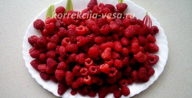 Подготовка ягоды к заморозке на зиму