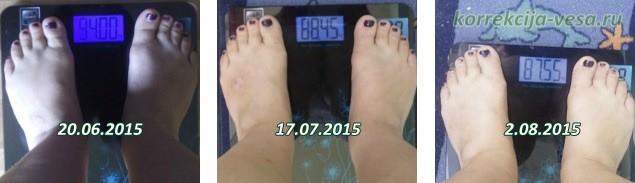 Вес уходит очень медленно