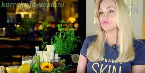 Видео о дневном и ночном креме SKIN