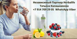Зачем нужно пить воду