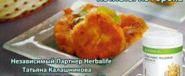 Котлеты из гороха рецепт