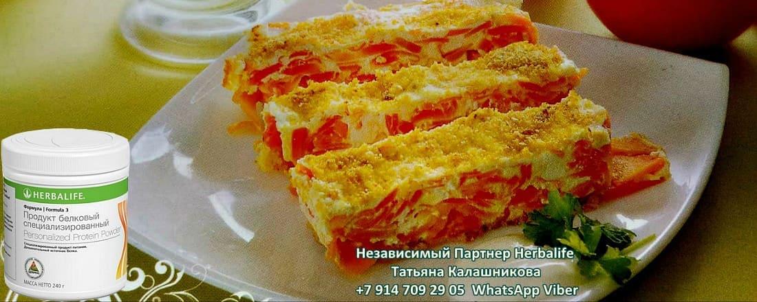 Пошаговый рецепт запеканки из моркови с творогом