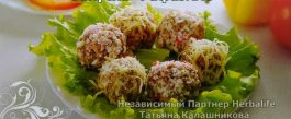 "Закуска ""Рафаэлло"" с грецкими орешками на листьях зеленого салата"