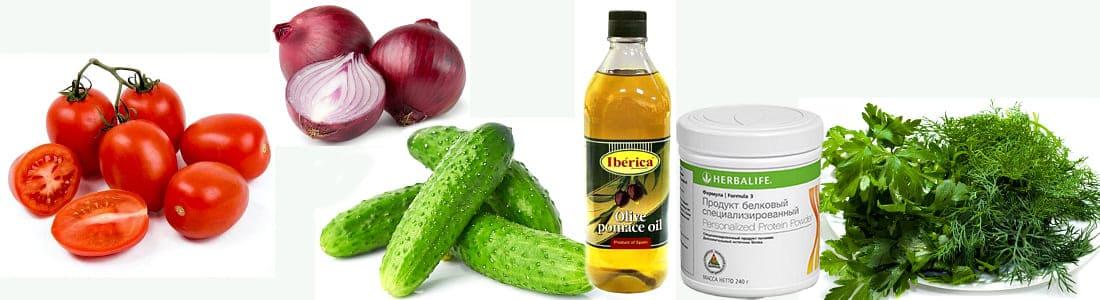 Продукты для овощного салата
