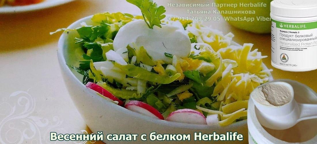Простой весенний салат