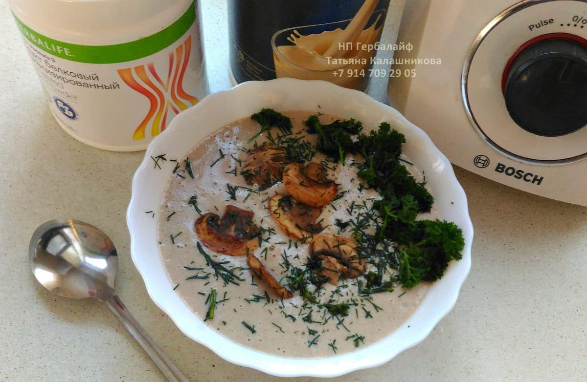 Крем суп Гербал