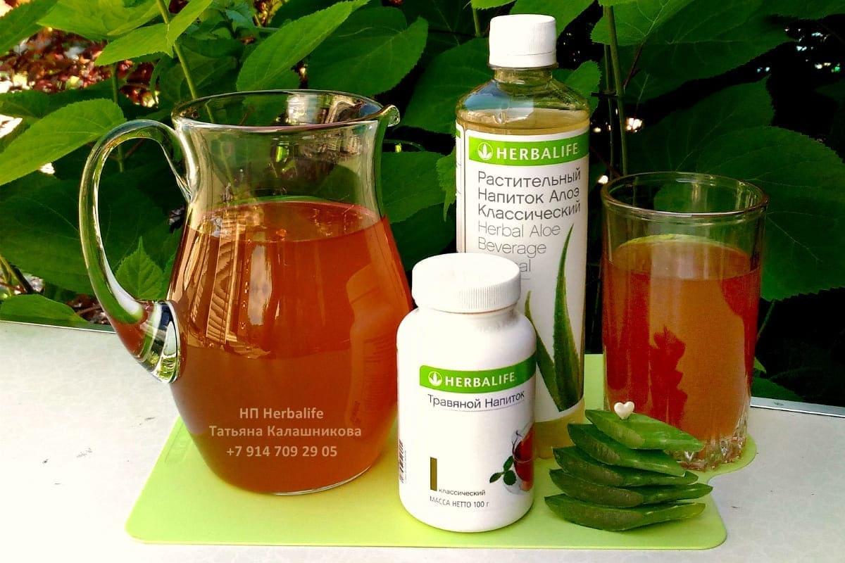 Травяной чай гербал