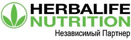 Независимый Партнер Гербалайф Татьяна Калашникова