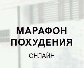 Задать вопрос Независимому Партнеру Гербалайф Новосибирск