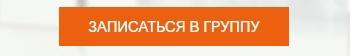 Задать вопрос Независимому Партнеру Гербалайф Владивосток