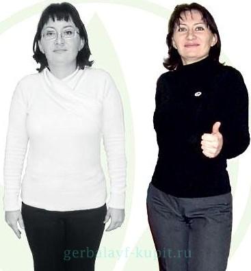 История про похудение результат минус 10 кг