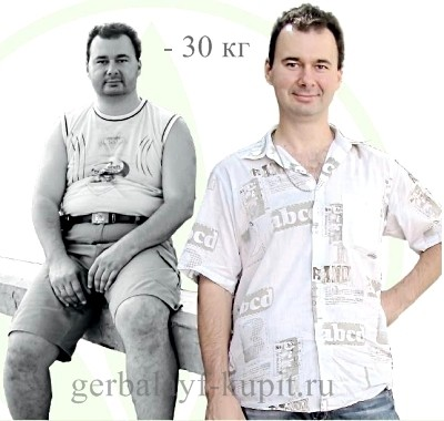 Реальный результат похудения мужчины