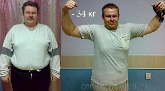 Совет мужчинам результат похудения с фото