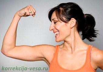 Почему важно иметь крепкие мышцы