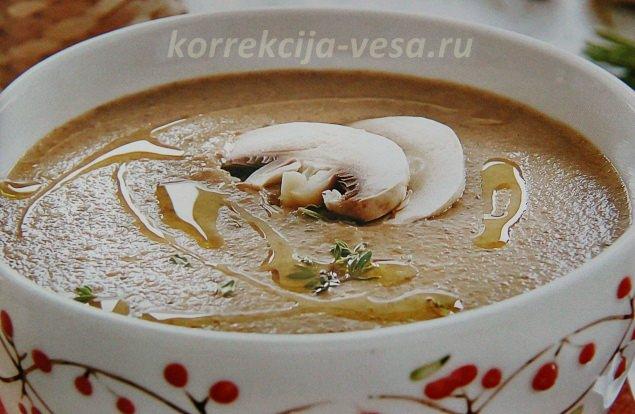 Суп пюре их белых грибов