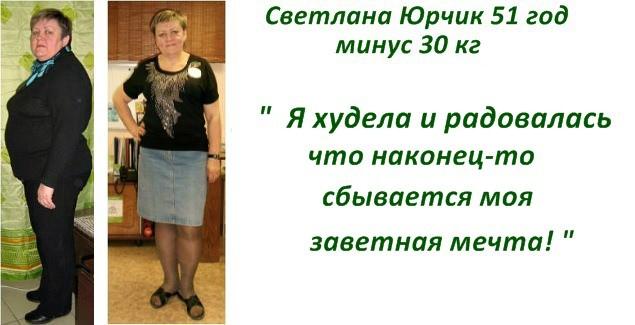 Реальная история с фото — как похудеть после 50 женщине