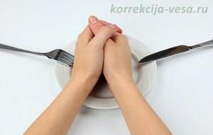 Обратная сторона диет