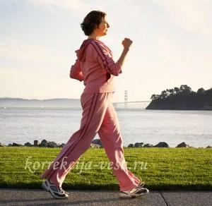 Ходьба - отличный фитнес