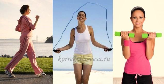 Выбирайте себе фитнес по душе