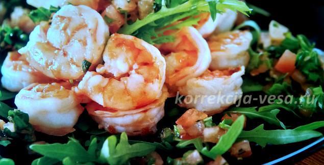 Креветки с овощами / Вкусно, питательно и без перебора в калориях