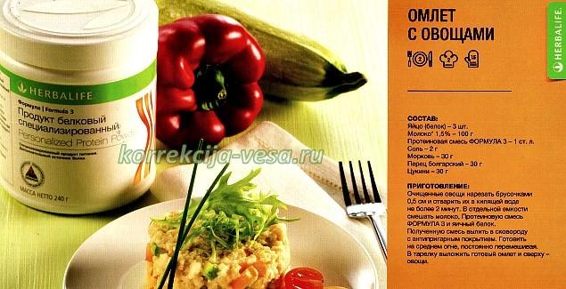 Готовим омлет с овощами
