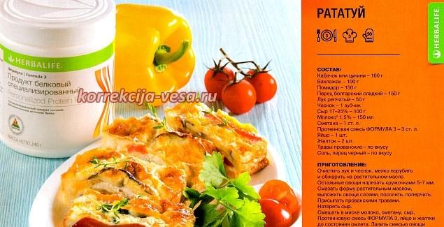 Рецепт приготовления пирога зебра с фото