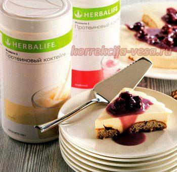 Не калорийный творожный пирог