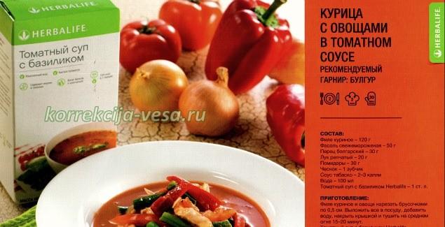 Курочка под соусом с овощами / Польза от еды