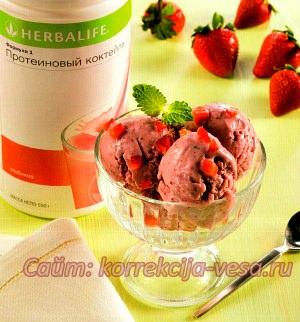 Диетическое мороженое готовим дома