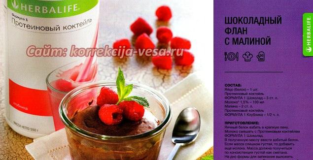 Cладости по рецептам Gerba-lajf весу не помеха / Как готовить, фото