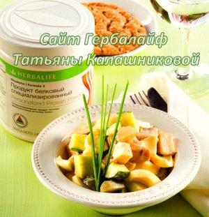 Салат Аристократа низкокалорийная еда