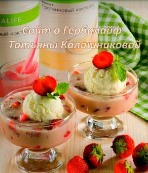 Рецепт клубничного домашнего мороженого