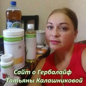 Купила продукты для похудения