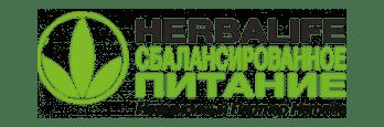 Независимый Партнер Гербалайф,  отзывы худеющих 2018