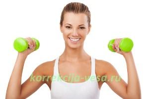 Ускорить метаболизм помогают физические нагрузки