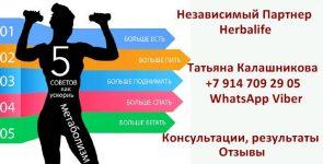 Советы по ускорению метаболизма