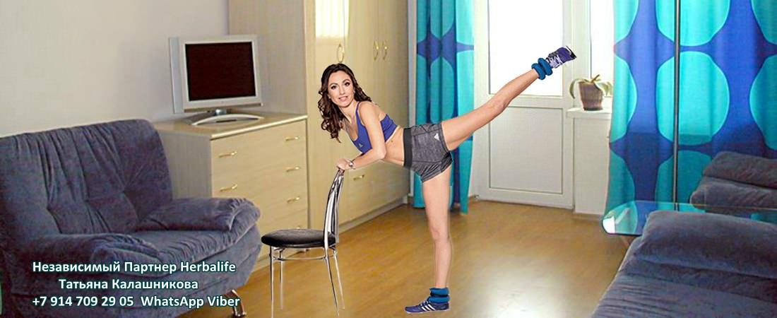 Физические занятия со стулом