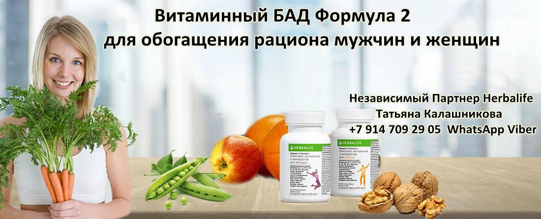 Где взять витамины зимой