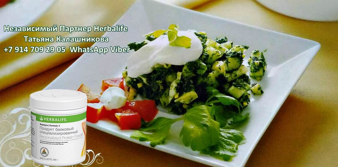 Как приготовить салат из шпината