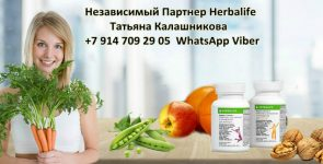 Комплекс витаминов на зиму