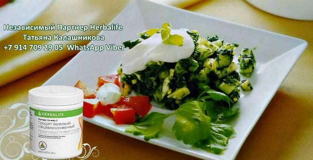 Как приготовить салат из шпината с яблоком