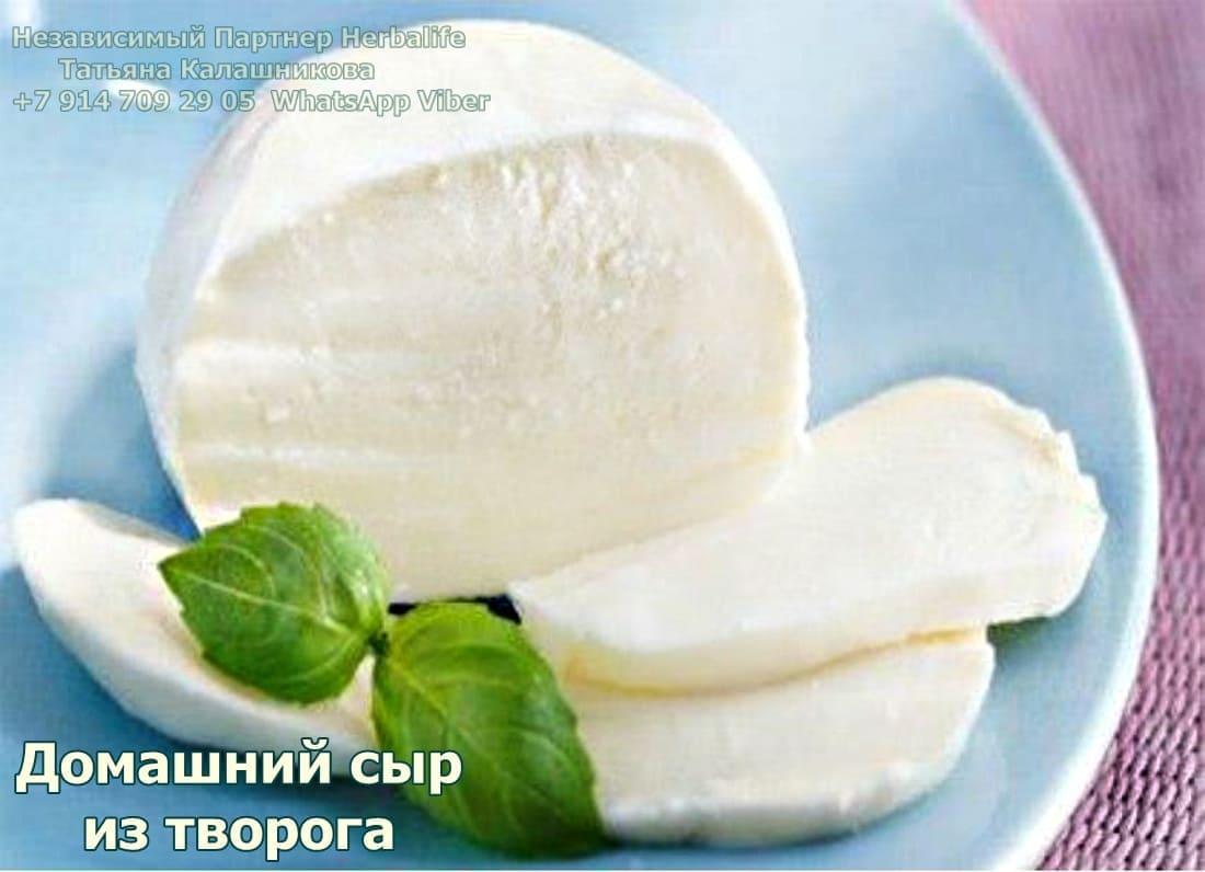 Как дома сделать сыр из творога