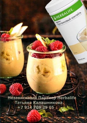 Десерты и пудинги рецепты кулинарной книги Herbal