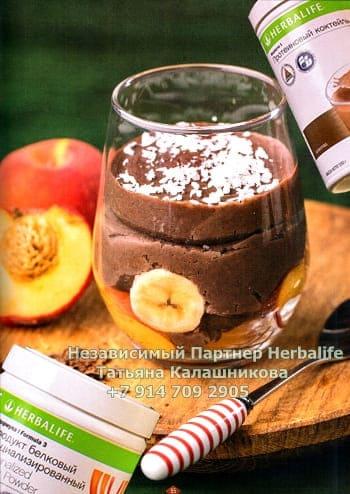 Пудинг из кулинарной книги Herbal