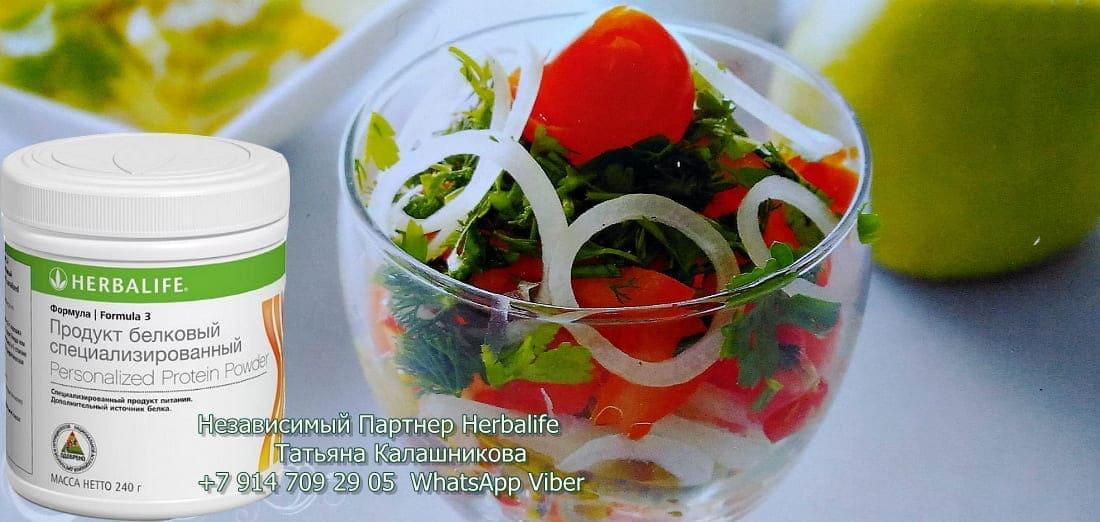 Салат из свежих овощей с белком